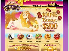 фараон казино онлайн на деньги, учет и аудит
