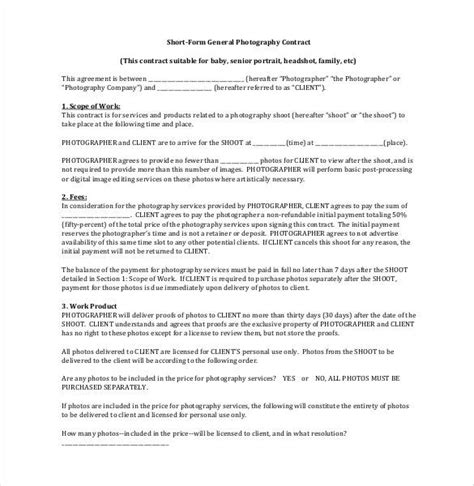 short form general photography contract  photography
