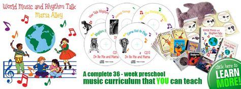 preschool curriculum by do re me and 158   kindergarten music curriculum