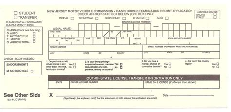 nj motor vehicle registration renewal form how to get a new jersey driver license as an expat