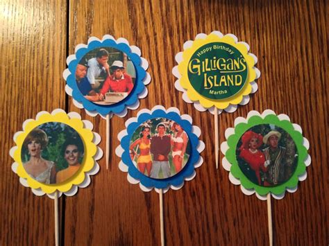 Gilligans Island Party Custom Cupcake Toppers Set Of 12