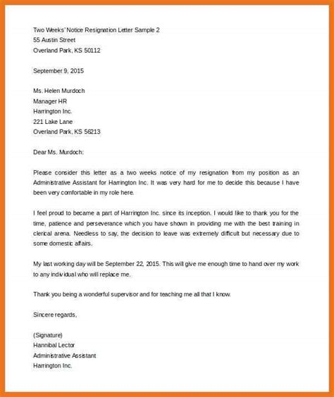 resignation letter  uk moutemplate