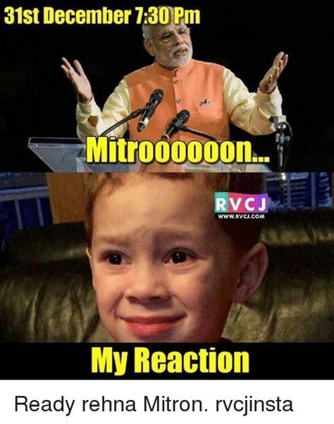 December Meme - 25 best memes about december 7 december 7 memes