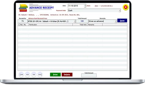 hotelier erp software for hotels and restaurants hotel