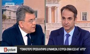 Mitsotakis launches scathing attack on SYRIZA; pledges to ...