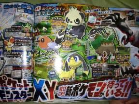 pokemon x and y set in the karos region
