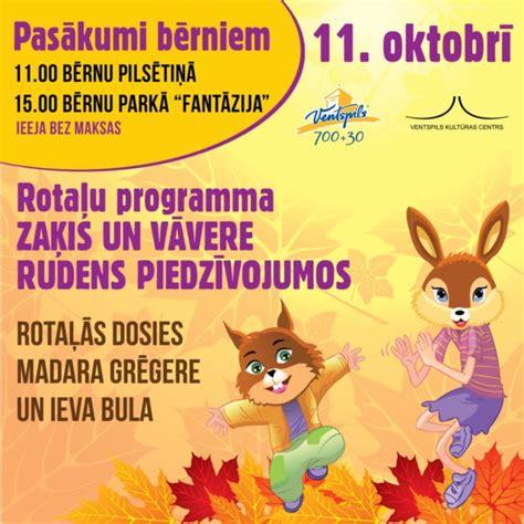 Rotaļu programmās bērnu pilsētiņās mazie apmeklētāji varēs ...