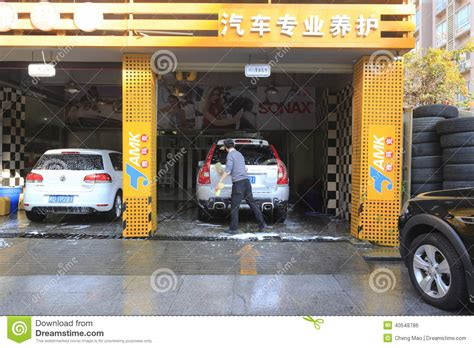 Harga The Shop Clean Free car wash shop editorial photo image of cleaner polisher