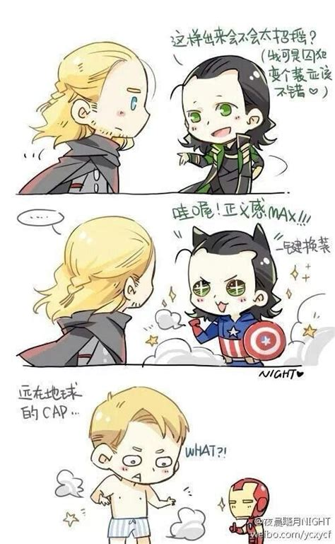 Captain America Kink Meme - loki chibi no idea what they are saying but its cute funny thor and loki pinterest