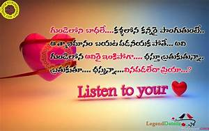Telugu Love sms with Hd Images | Heart Touching Telugu ...