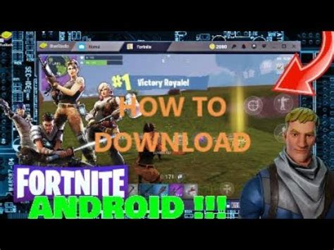 fortnite mobile   emulator youtube