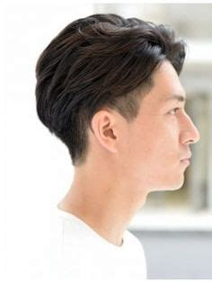 New On The Block Hairstyle by 18 Best Two Block Haircut Images Hairstyle Ideas Korean