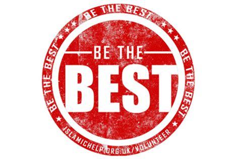 Be The Best  Islamic Help
