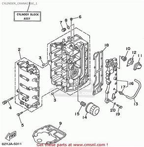 Yamaha F40  F50  T50trx 1999 Cylinder Crankcase 1