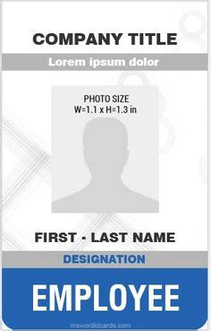 employee id card images employee id card