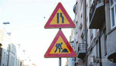 Slēgs satiksmi Bruņinieku ielā - Satiksme un ierobežojumi ...