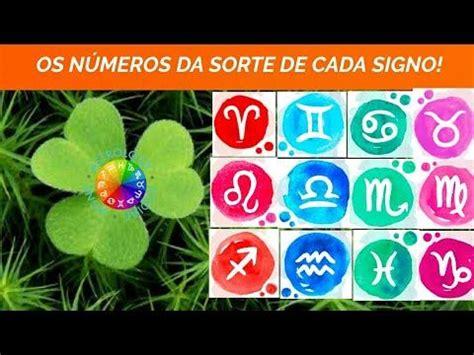 Os Números da Sorte de Cada Signo - YouTube | De cada ...