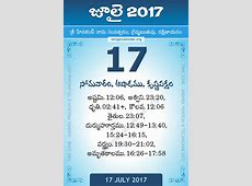 17 July 2017 Telugu Calendar Daily Sheet 1772017
