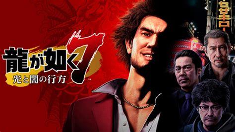 anunciado yakuza   dragon thousand sunnyorg