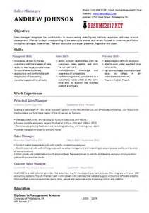 resume objective sles for office assistant bank manager resume sle maintenance supervisor resume sle maintenance supervisor resume