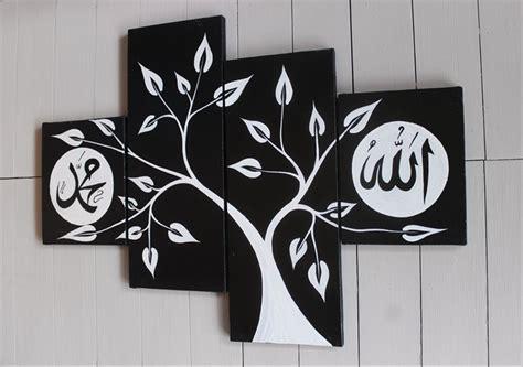 jual promo lukisan dinding kaligrafi pohon hitam putih