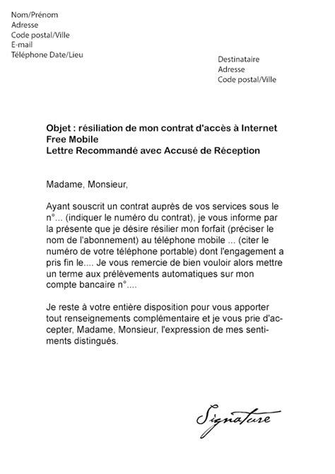 modele lettre changement conditions de paiement lettre de r 233 siliation free mobile mod 232 le de lettre