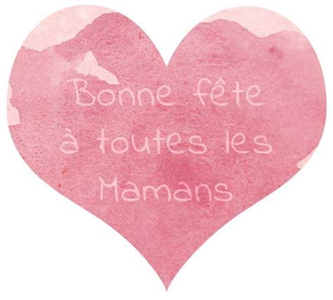 Carte Postale Gratuite by Cadeau Carte Postale 224 Imprimer Pour La F 234 Te Des M 232 Res