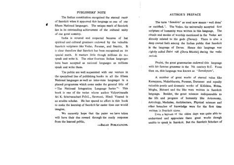 chambre 1408 explication maha kavi kalidas essay form sanskrit