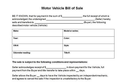 vehicle bill  sale template cyberuse