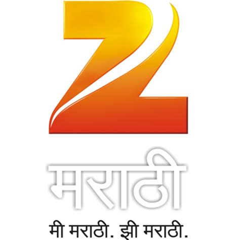 Zee Marathi To Launch Jai Malhar  Indian Television Dot Com. Garbage Truck Signs Of Stroke. Department Transportation Stickers. Movie Room Signs Of Stroke. Rasta Baby Stickers. Organization Logo. Buy Sticker Printer. Legoland Logo. Lower East Side Murals