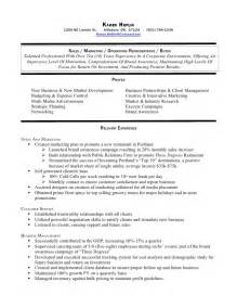 resume objective for convenience store manager networking resume doc bestsellerbookdb
