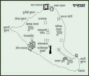 Panhala Amazing Maharashtra