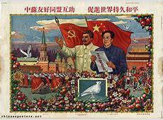 4 Course of the Cold War islandschoolhistory