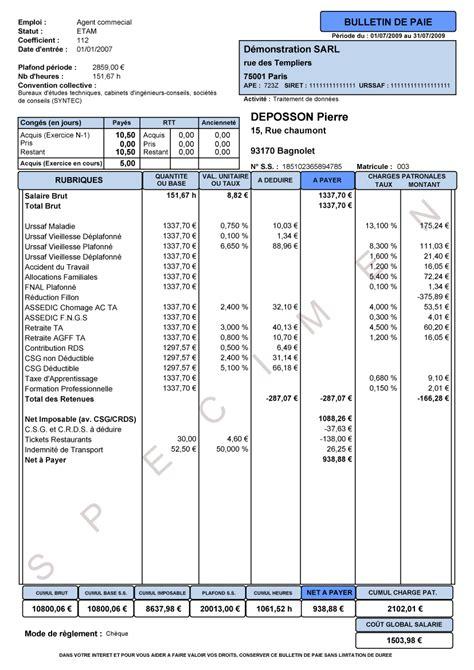 bulletin de salaire cadre modele bulletin de paie urssaf document