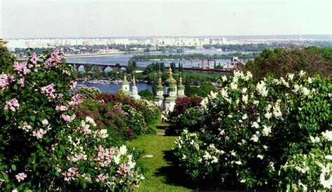 national botanical gardens hryshko national botanical garden
