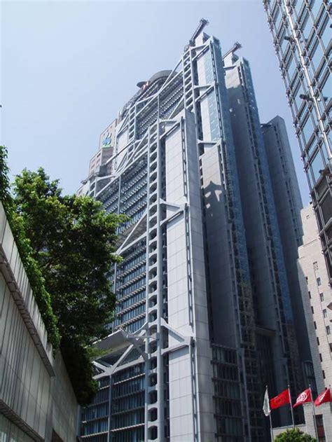 Hong Kong Shanghai Bank Building