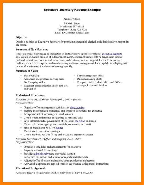 100 receptionist resume objective veterniarn technician