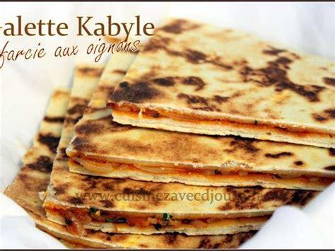 cuisine djouza recettes de chakchouka et entrées