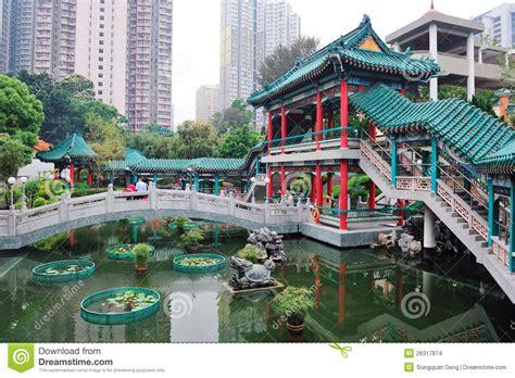 Hong Kong Garden Stock Photo. Image Of Color, Traditional