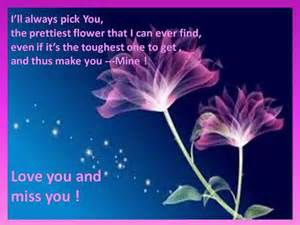 a beautiful message for your free for your ecards 123 greetings