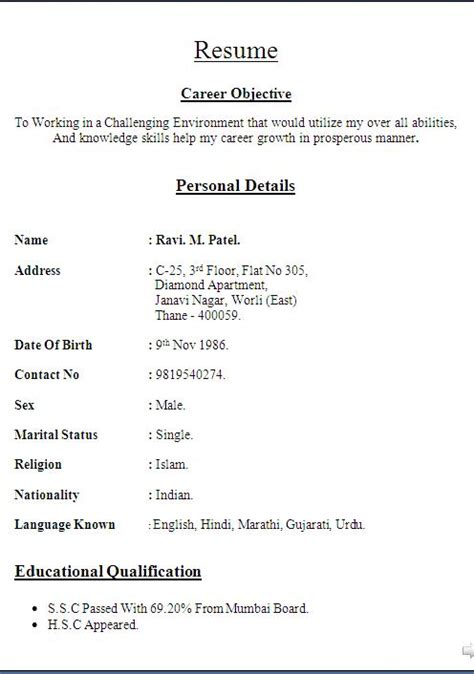 simple resume format pdf india text resume format