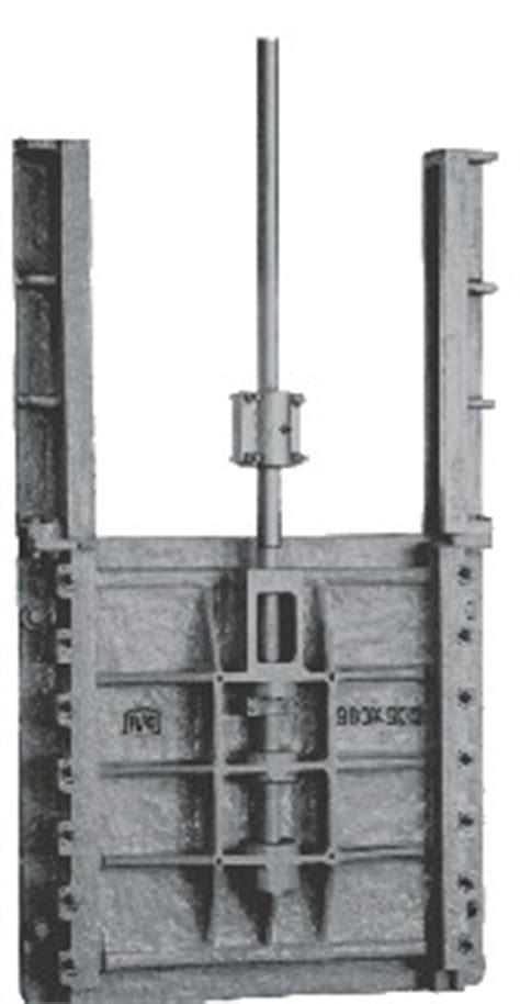 sluice valve vs gate valve image mag