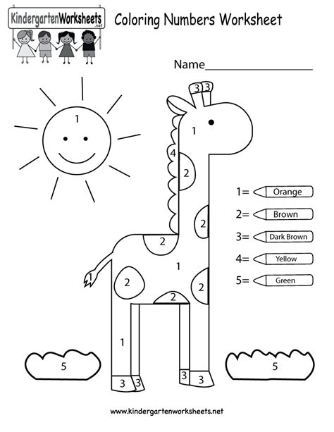 coloring numbers worksheet  kindergarten math