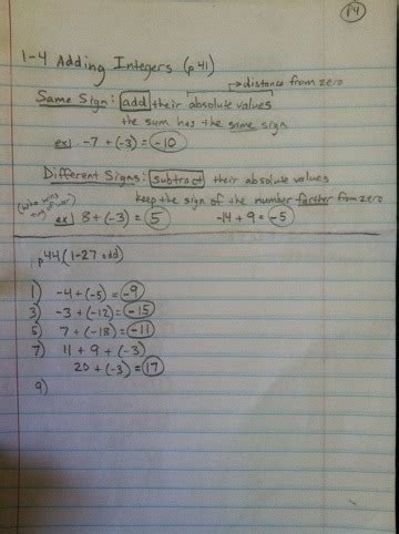 grade math pilgrim math