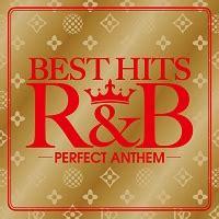 best r b best hits r b anthem オムニバスのcdレンタル 通販 tsutaya ツタヤ
