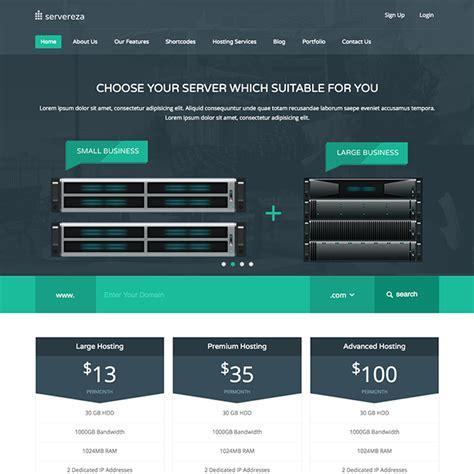 servereza hosting wordpress theme wpexplorer