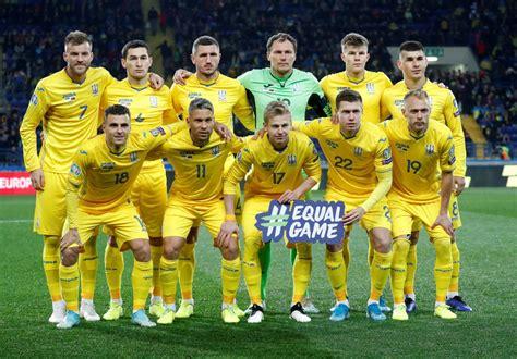 Информация о сборной украины по футболу. Сборная Украины получила новый календарь матчей на Евро-2020 — Новости футбола — УНИАН