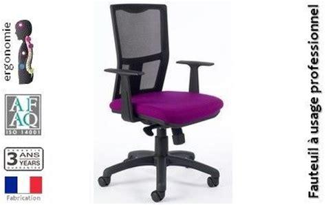 siege informatique fauteuil de bureau informatique