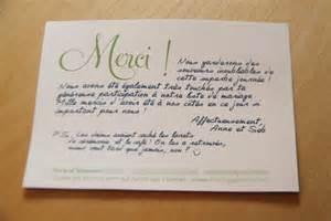 texte remerciements mariage texte remerciement mariage images