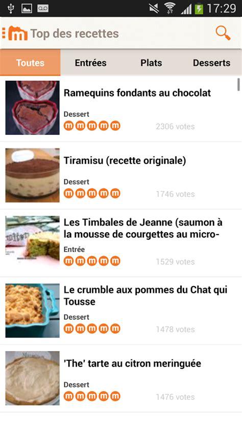 marmiton recette de cuisine marmiton recettes de cuisine chinandroid